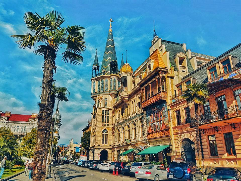 Categories Excursions From Batumi Tkemali Tour