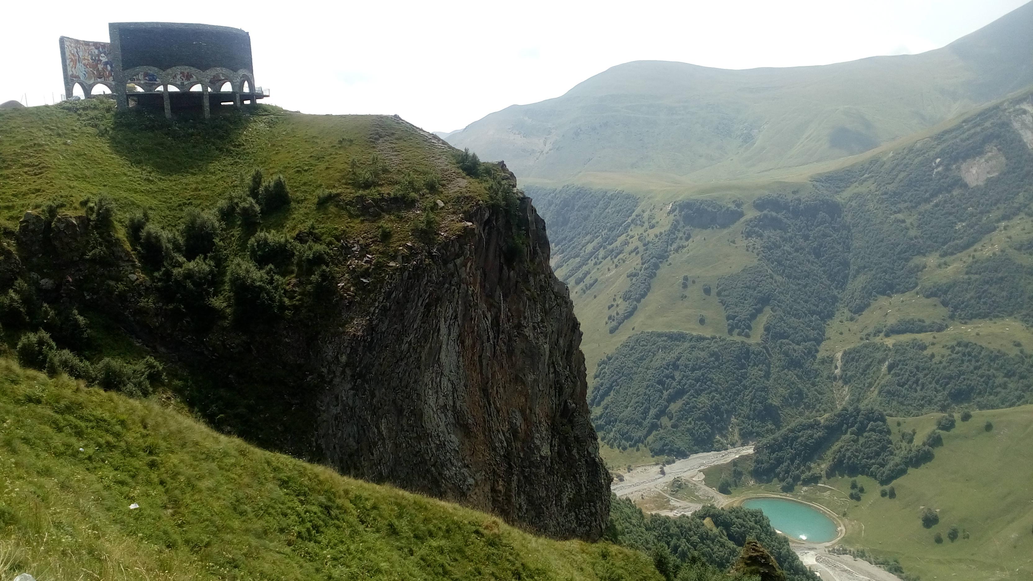 The Georgian Silk Road